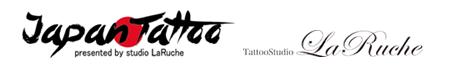Japan Tattoo Studio / In Tokyo