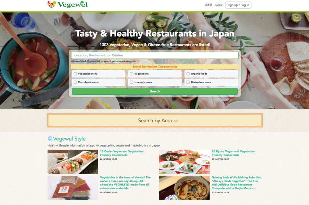How to find a vegan restaurant in Japan?